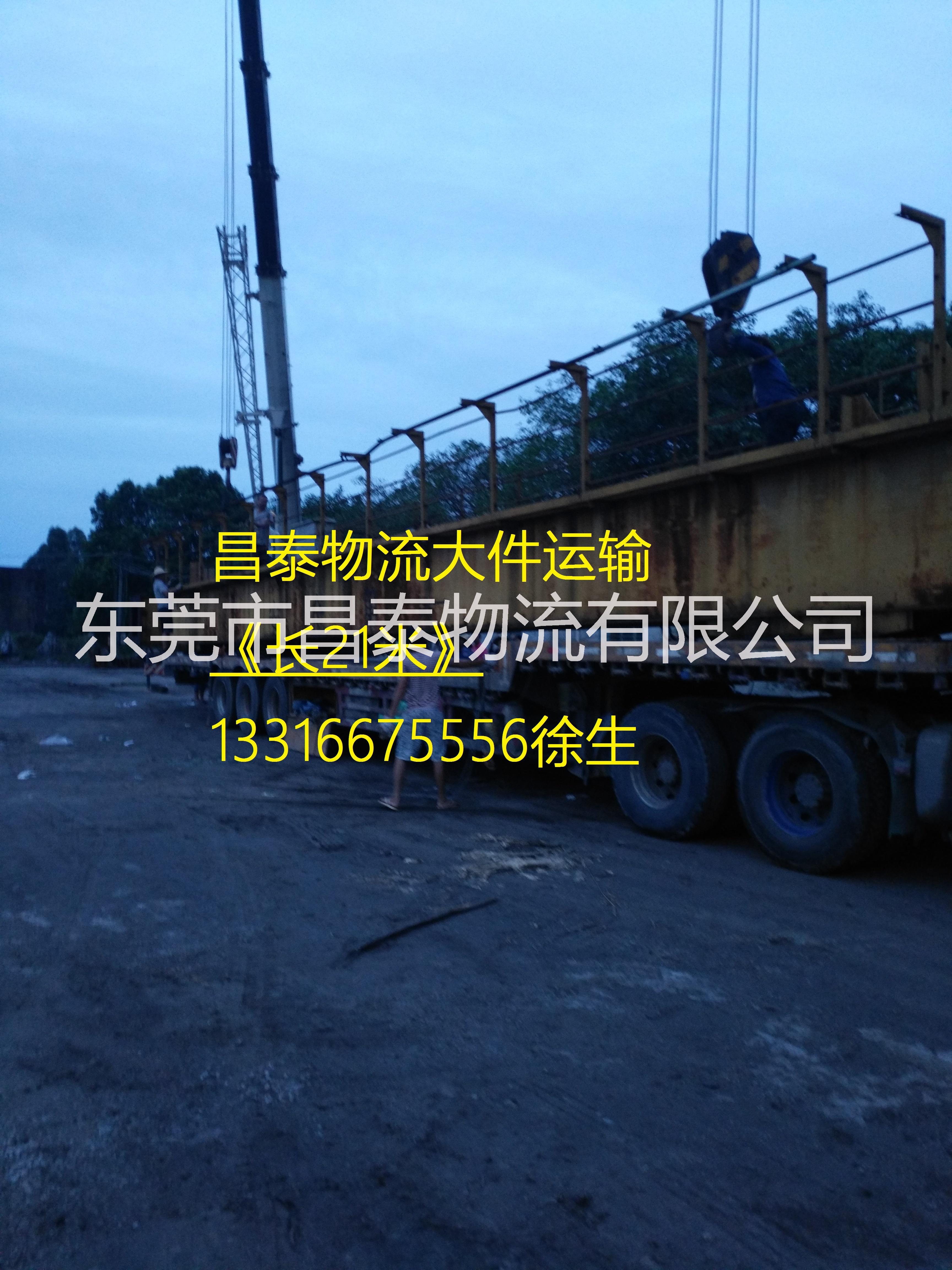 东莞至云南专线物流 国内物流  搬 厂搬家 摩托车托运 零担货物运输