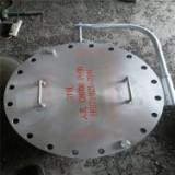 2205材质人孔 DN500常压人孔 2205材质人孔批发价格