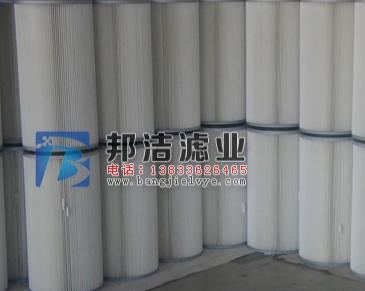 240×130×1000除尘滤芯厂家直销 除尘滤芯厂家 除尘滤芯制造商 除尘滤芯工厂