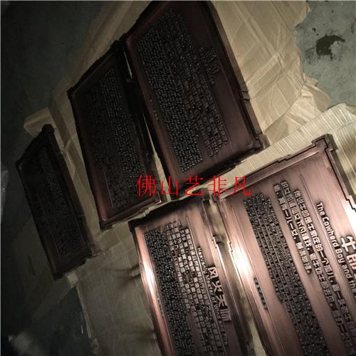 肇庆供应红古铜浮雕花纹简约电视背景墙壁画