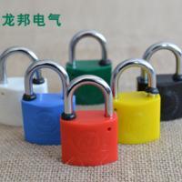 供应电力表箱锁、长梁铜锁、感应锁、包梁锁加工