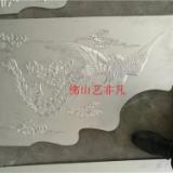 邢臺廠家批發 鋁板精雕浮雕 金屬工藝品浮雕壁畫