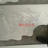 精雕铝板镂空雕刻装饰画图片