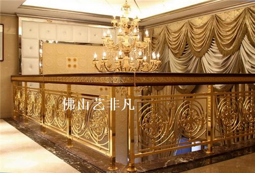盘锦优雅家族楼梯护栏酒店屏风高档铝扶手订做