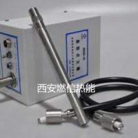 燃信热能全国包邮220V高能点火器RXGD-12 高能点火棒