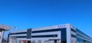 济宁华德环保能源科技有限责任公司业务部