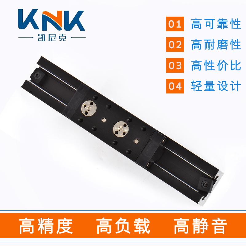 双轴心直线导轨规格型号选型 推荐凯尼克直线滑轨专业可靠 双轴心导轨