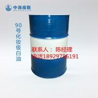 高粘度白油 高闪点白油90号白油 100号白油价格 零下20度都能用的白油