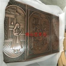 绥化金属铝铜门花立体浮雕花纹雕刻壁画