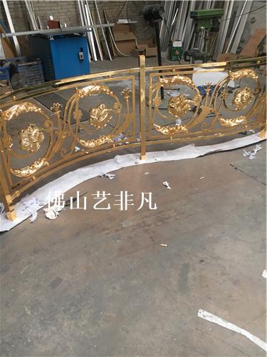 丹阳别墅铝艺雕刻闪亮金色铝板专用护栏