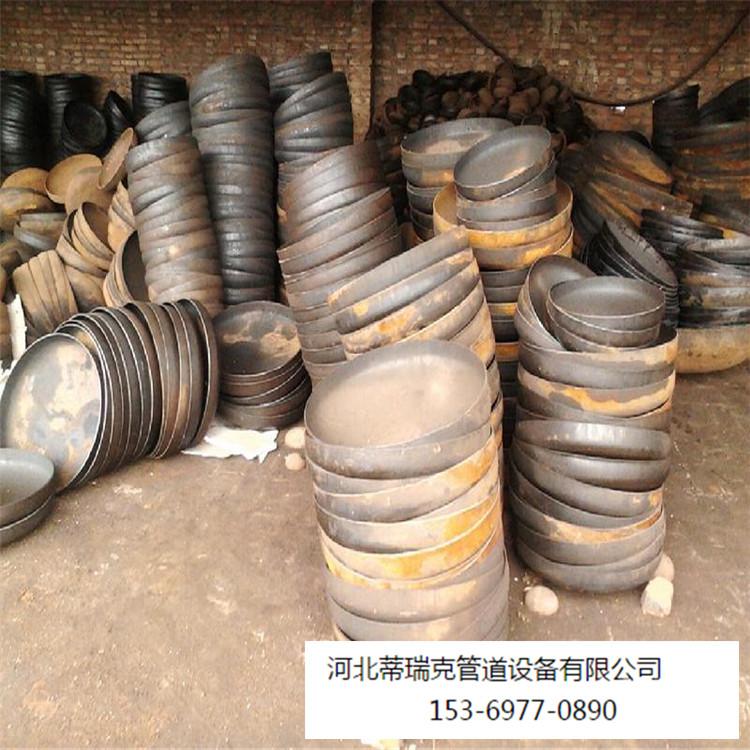 泰安冲压封头厂家直销碳钢焊接冲压封头    可定制非标