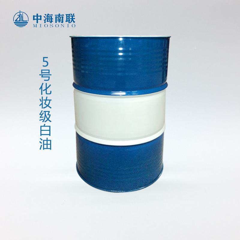 广东厂家桶装5号白油价格   5号白油
