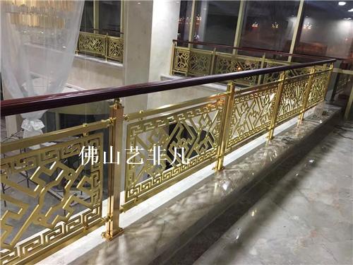 扬州厂家直销 酒店别墅铝镁雕花楼梯护栏/围栏/扶手/栏杆 工艺精湛