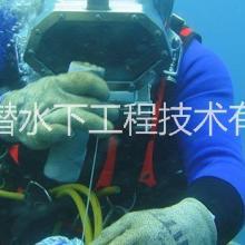 连云港中潜水下探摸检测 打捞 电焊 切割封堵 铺设电缆 管道 闸门检修 管道清淤疏浚