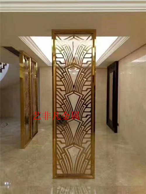 南京厂家直销 客厅彩色不锈钢板 不锈钢工艺镂空屏风 客厅玄关