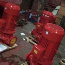 消防泵/新标准消火栓泵XBD7.0/20-HY国标加压消防泵/消防包通过3CF稳压泵批发