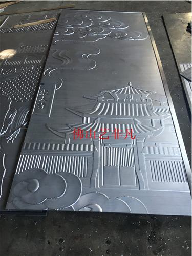 阳江民间传统工艺铝板浮雕壁画 定做酒店不锈钢屏风背景墙铝板浮雕
