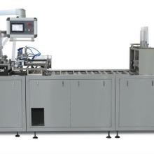 BH-570D链板式纸塑包装机