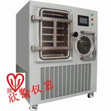 中试石墨烯冻干机XY-FD-S10上海石墨烯碳粉冻干纳米材料高分子材料冷冻干燥机图片