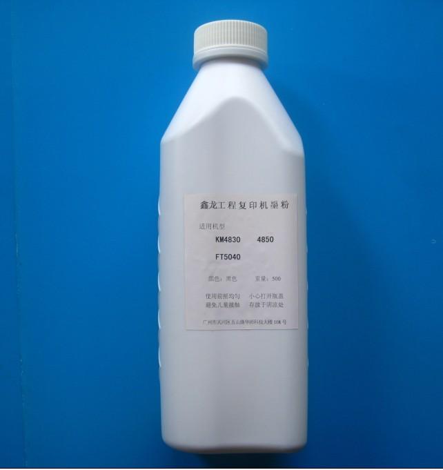 京瓷4850工程复印机碳粉 京瓷4830、4850工程复印机碳粉京瓷激光蓝图机碳粉-500g/瓶-130元