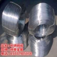 厂家批发零售304不锈钢全软线  0.05 0.1 0.25批发