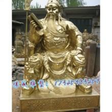 大型佛像开业乔迁贺礼关公雕塑伽蓝韦陀菩萨雕塑守护财神铜雕图片