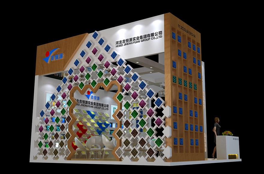 广交会展会 广交会优质搭建商 展台3D模型图  0元免费设计