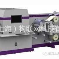 数码标签印刷机多少钱一台 海帛