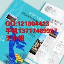 塘厦宣传单张制作,桥头三折页设计,东莞石排DM传单印刷