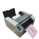 凯标KB3000宽幅不干胶标签打印机