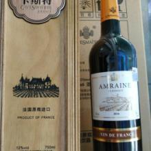 杭州卡斯特艾莱美法国原瓶进口红酒750ML代理商供应批发