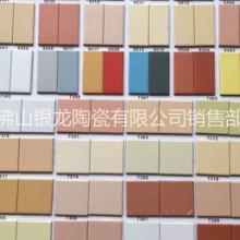 成都优质外墙砖直销 外墙专用瓷砖批发