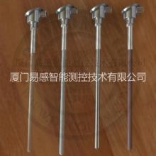 合金冶炼用高温型温度传感器  高温型pt100热电阻批发