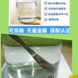 不锈钢行业不锈钢抗盐雾测试剂应用