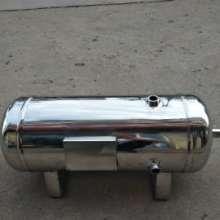 厂家专业生产定做多规格储气罐 30升不锈钢罐 碳钢储气罐保证质量