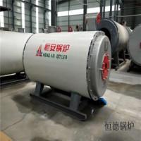燃油气导热油锅炉