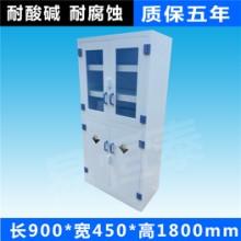 供应PP化学试剂柜-PP安全柜-PP防火柜