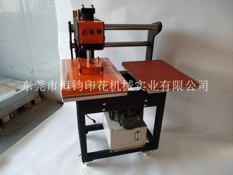 上滑式液压服装印花机、上滑式液压烫钻机、上移动布料液压烫画机