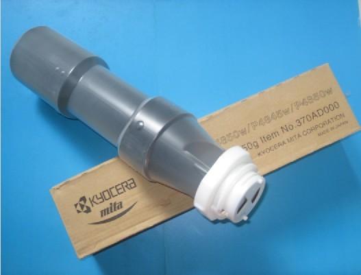 京瓷4850工程机碳粉(蓝色/黑色)京瓷4830、4850、630碳粉激光蓝图机原装碳粉750g/瓶