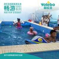 河南宝宝游泳设备亲子畅游戏水池自带过滤消毒 亲子游泳池