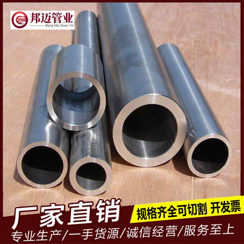 精密钢管无缝钢管外20/25/30/35/40/50空心圆管铁管