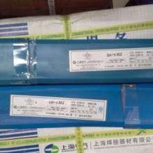 北京回收焊条电话,北京大量回收焊条焊丝电话