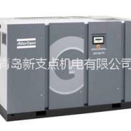 青岛阿特拉斯GA系列螺杆空压机图片