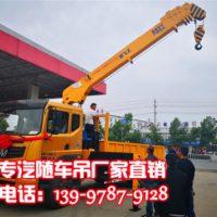 东风T5单桥新飞工8吨随车吊