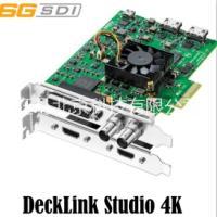 Studio 4K 北京Studio 4K Studio 4K采集卡 Studio 4K非编卡 Studio 4K非编