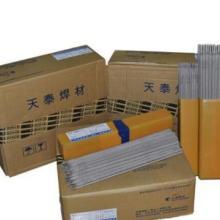 北京回收焊条