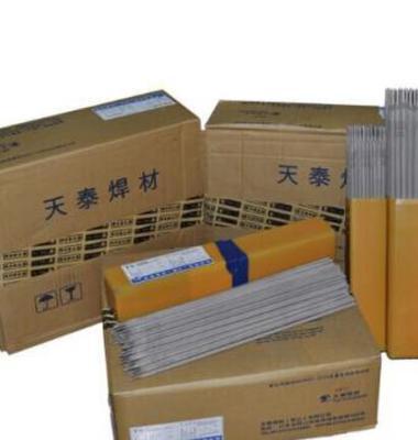 安徽回收焊条图片/安徽回收焊条样板图 (1)