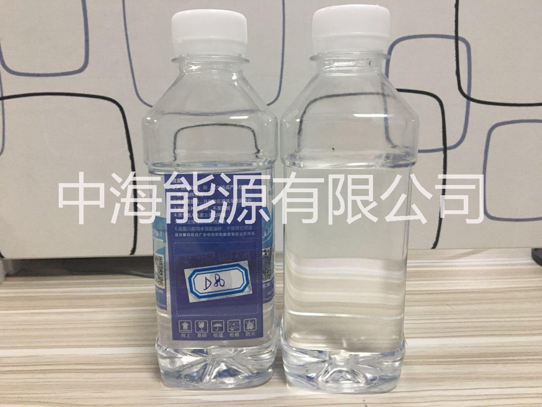 溶剂 D65环保溶剂油 金属清洗剂 油墨涂料稀释剂