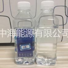 广东厂家D80环保溶剂油价格陈至军18929786191批发