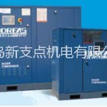 开山永磁变频空压机 开山BMVF永磁变频空压机 永磁变频空压机 变频空压机 螺杆空压机 空压机 节能空压机批发